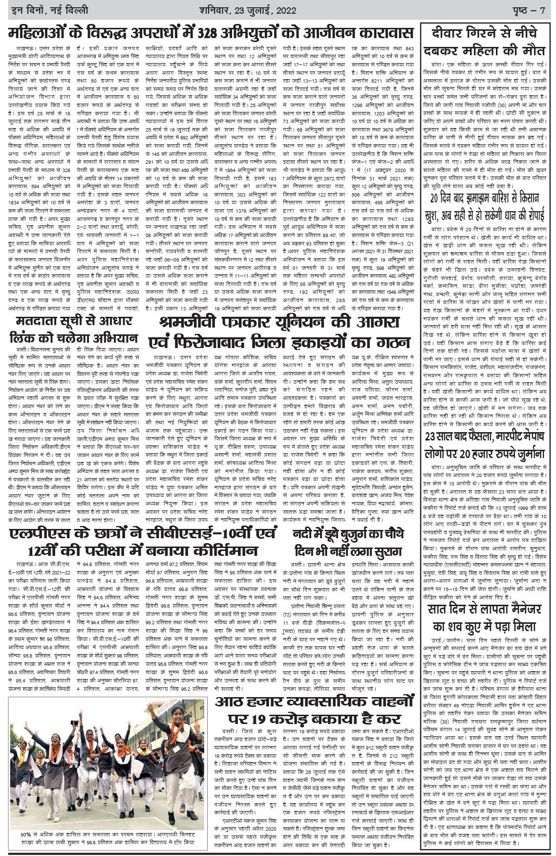 indinon, hindi news,Daily Indinon Urdu, news in hindi,English editions online, news paper hindi,Hindi editions online,daily hindi news, news india, news india hindi, indian news,news indian hindi , hindi news, indinon, latest hindi news, hindi latest, hindi news portal, hindi website,current hindi news, hindi newspaper, latest hindi news